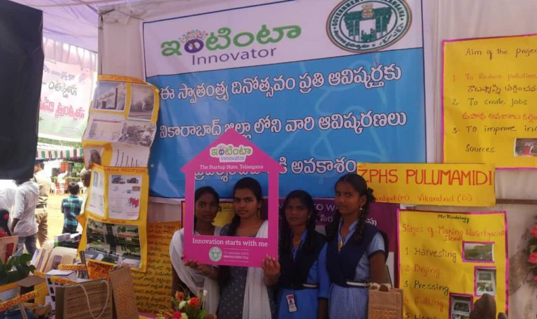 School Innovators exhibiting their ideas at State-wide Intinta Innovator Exhibition on August 15, 2020
